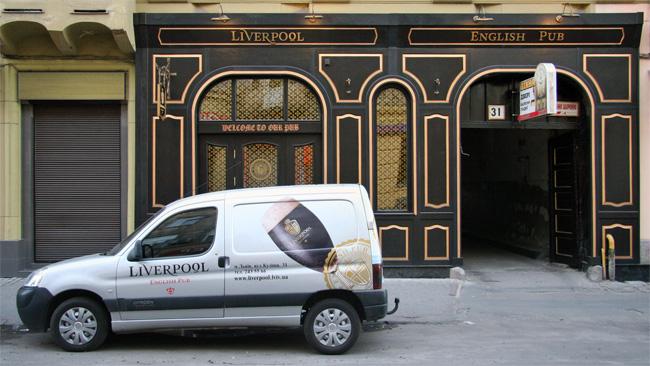 Cảm hứng thiết kế: Bộ nhận diện thương hiệu Liverpool English Pub