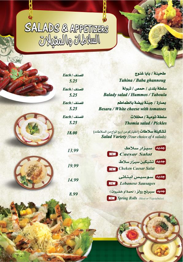 thiet-ke-menu-thuc-don-nha-hang