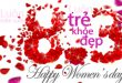womenday