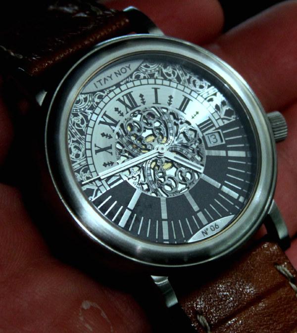 Maximalism Watch