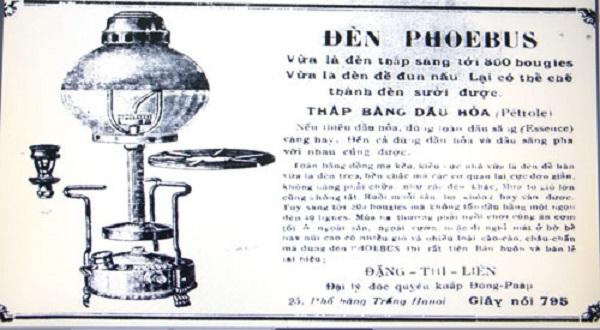 đèn dầu Phoebus