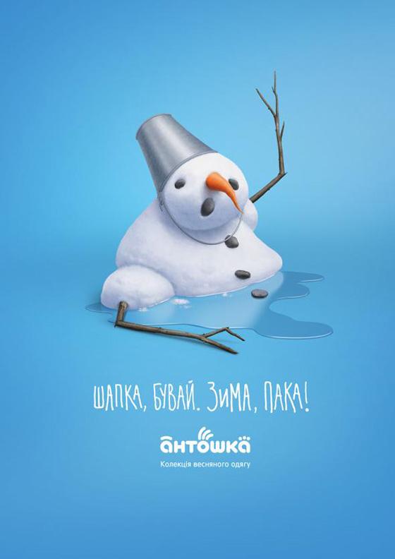 ANTOSHKA CHILDREN'S SUPERMARKET: SNOW